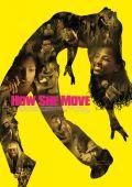 """Постер 2 из 5 из фильма """"Как она двигается"""" /How She Move/ (2007)"""