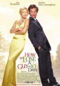 """Постер 10 из 10 из фильма """"Как отделаться от парня за 10 дней"""" /How to Lose a Guy in 10 Days/ (2003)"""