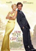 """Постер 9 из 10 из фильма """"Как отделаться от парня за 10 дней"""" /How to Lose a Guy in 10 Days/ (2003)"""