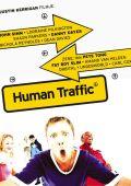 """Постер 7 из 7 из фильма """"В отрыв!"""" /Human Traffic/ (1999)"""