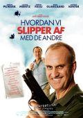 """Постер 1 из 1 из фильма """"Как избавиться от остальных"""" /Hvordan vi slipper af med de andre/ (2007)"""