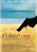 """Постер 2 из 2 из фильма """"Если бы мне было все равно"""" /If I Didn't Care/ (2007)"""