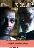 """Постер 1 из 1 из фильма """"Облака над Конакри"""" /Il va pleuvoir sur Conakry/ (2007)"""