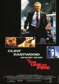 """Постер 3 из 5 из фильма """"На линии огня"""" /In the Line of Fire/ (1993)"""