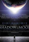 "Постер 3 из 3 из фильма ""В тени Луны"" /In the Shadow of the Moon/ (2007)"