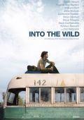 """Постер 7 из 18 из фильма """"В диких условиях"""" /Into the Wild/ (2007)"""