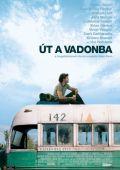 """Постер 11 из 18 из фильма """"В диких условиях"""" /Into the Wild/ (2007)"""