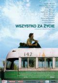 """Постер 5 из 18 из фильма """"В диких условиях"""" /Into the Wild/ (2007)"""