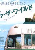 """Постер 10 из 18 из фильма """"В диких условиях"""" /Into the Wild/ (2007)"""