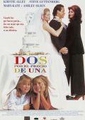 "Постер 4 из 4 из фильма ""Двое: я и моя тень"" /It Takes Two/ (1995)"