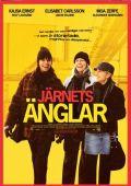 "Постер 1 из 1 из фильма ""Богини металла"" /Jarnets anglar/ (2007)"