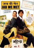 """Постер 2 из 5 из фильма """"Когда мы встретились"""" /Jab We Met/ (2007)"""