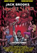 "Постер 1 из 3 из фильма ""Джек Брукс"" /Jack Brooks: Monster Slayer/ (2007)"