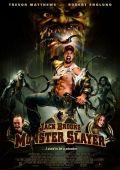 "Постер 3 из 3 из фильма ""Джек Брукс"" /Jack Brooks: Monster Slayer/ (2007)"