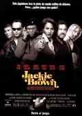 "Постер 16 из 16 из фильма ""Джеки Браун"" /Jackie Brown/ (1997)"