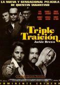 "Постер 14 из 16 из фильма ""Джеки Браун"" /Jackie Brown/ (1997)"
