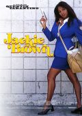 "Постер 2 из 16 из фильма ""Джеки Браун"" /Jackie Brown/ (1997)"