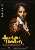 "Постер 5 из 16 из фильма ""Джеки Браун"" /Jackie Brown/ (1997)"