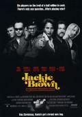 "Постер 10 из 16 из фильма ""Джеки Браун"" /Jackie Brown/ (1997)"