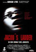 """Постер 4 из 7 из фильма """"Лестница Иакова"""" /Jacob's Ladder/ (1990)"""
