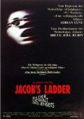 """Постер 6 из 7 из фильма """"Лестница Иакова"""" /Jacob's Ladder/ (1990)"""