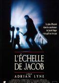 """Постер 2 из 7 из фильма """"Лестница Иакова"""" /Jacob's Ladder/ (1990)"""