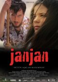 "Постер 2 из 2 из фильма ""Жанжан"" /Janjan/ (2007)"