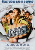 """Постер 2 из 2 из фильма """"Джей и Молчаливый Боб наносят ответный удар"""" /Jay and Silent Bob Strike Back/ (2001)"""