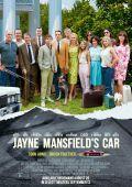 """Постер 2 из 3 из фильма """"Машина Джейн Мэнсфилд"""" /Jayne Mansfield's Car/ (2012)"""