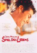 "Постер 5 из 5 из фильма ""Джерри Магуайер"" /Jerry Maguire/ (1996)"