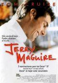 "Постер 3 из 5 из фильма ""Джерри Магуайер"" /Jerry Maguire/ (1996)"