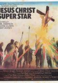 """Постер 4 из 6 из фильма """"Иисус Христос - суперзвезда"""" /Jesus Christ Superstar/ (1972)"""