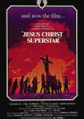 """Постер 5 из 6 из фильма """"Иисус Христос - суперзвезда"""" /Jesus Christ Superstar/ (1972)"""