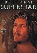 """Постер 6 из 6 из фильма """"Иисус Христос - суперзвезда"""" /Jesus Christ Superstar/ (1972)"""