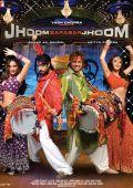 """Постер 3 из 5 из фильма """"Встреча подарившая любовь"""" /Jhoom Barabar Jhoom/ (2007)"""