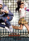"""Постер 5 из 5 из фильма """"Встреча подарившая любовь"""" /Jhoom Barabar Jhoom/ (2007)"""