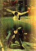 "Постер 5 из 14 из фильма ""Дом гнева"" /Jing mo gaa ting/ (2005)"