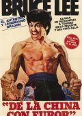 """Постер 16 из 21 из фильма """"Кулак ярости"""" /Jing wu men/ (1972)"""