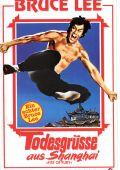 """Постер 15 из 21 из фильма """"Кулак ярости"""" /Jing wu men/ (1972)"""