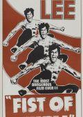 """Постер 17 из 21 из фильма """"Кулак ярости"""" /Jing wu men/ (1972)"""