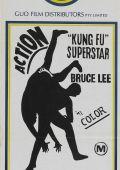 """Постер 18 из 21 из фильма """"Кулак ярости"""" /Jing wu men/ (1972)"""
