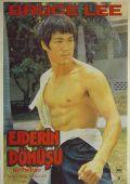 """Постер 19 из 21 из фильма """"Кулак ярости"""" /Jing wu men/ (1972)"""