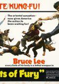 """Постер 5 из 21 из фильма """"Кулак ярости"""" /Jing wu men/ (1972)"""