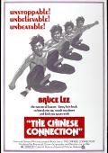 """Постер 13 из 21 из фильма """"Кулак ярости"""" /Jing wu men/ (1972)"""