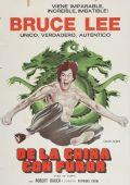 """Постер 4 из 21 из фильма """"Кулак ярости"""" /Jing wu men/ (1972)"""