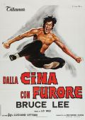"""Постер 3 из 21 из фильма """"Кулак ярости"""" /Jing wu men/ (1972)"""