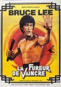 """Постер 7 из 21 из фильма """"Кулак ярости"""" /Jing wu men/ (1972)"""