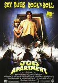"Постер 2 из 2 из фильма ""Квартирка Джо"" /Joe's Apartment/ (1996)"