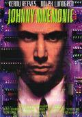 "Постер 6 из 8 из фильма ""Джонни Мнемоник"" /Johnny Mnemonic/ (1995)"