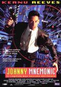 "Постер 8 из 8 из фильма ""Джонни Мнемоник"" /Johnny Mnemonic/ (1995)"